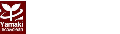 【公式】有限会社ヤマキ   解体のことなら静岡県浜松市の有限会社ヤマキにお任せ下さい。