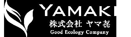 【公式】株式会社ヤマキ   解体のことなら静岡県浜松市の株式会社ヤマキにお任せ下さい。